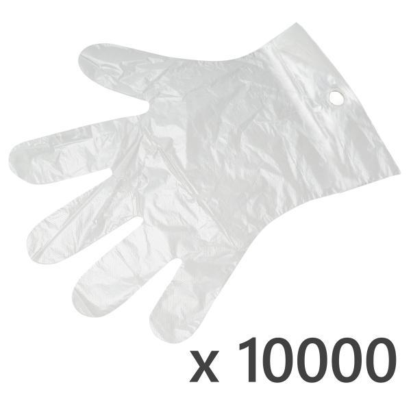 KKS Handschoenen wegwerp - 10000 stuks - Afscheurbaar