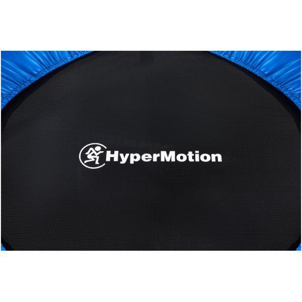 HyperMotion Trampoline voor kinderen en tieners met handvat - 96 cm - voor huis en tuin
